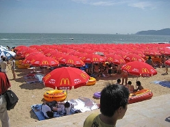 A Day at the Beach in South Korea