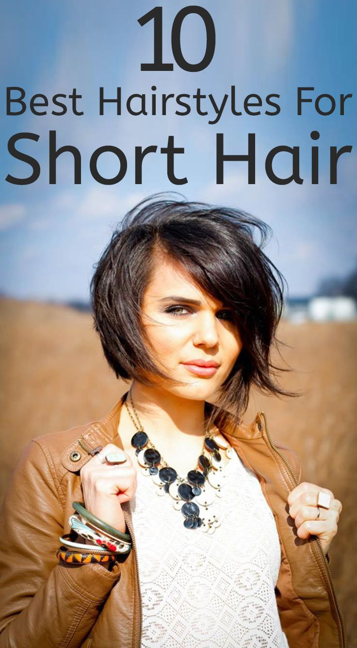 Best Hairstyles For Short Hair – Our Top 10 Picks:- Short hair is the trend in the hair length these days. Here are some of the best hairstyles for short hair that will bring out the crazy side of you! #hairstyles #shorthair #shorthairstyles: Short Cut, H