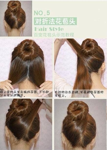 This could help hide all the flyaways. Plus if you have very thick long hair it would be easier to do the soc bun this way :): Hair Ideas, Hairstyles, Hairdos, Hair Styles, Long Hair, Hair Do, Updos, Sock Buns