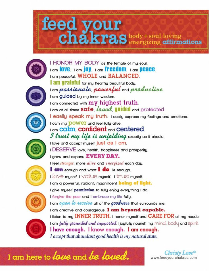 Words and Affirmations to Energize your Chakras and Raise Your Vibration: Life, Inspiration, Chakra Affirmations, Energy Healing, Feed, Meditation, Health, Yoga, Chakras