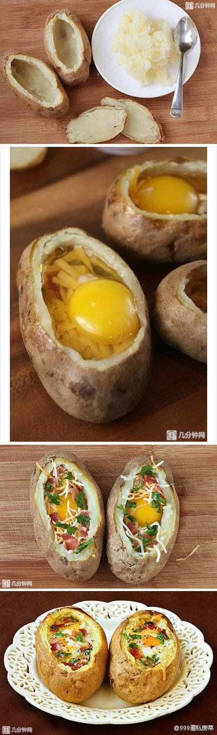 """1 baked potato 1 Tbsp butter 2 eggs 2 strips bacon, cooked. 2 Tbsp. shredded cheddar 1 Tbsp. fresh parsley, chopped. salt and freshly ground black pepper. Place 1/2 tablespoon of butter in the middle of each """"bowl"""". Then gently break an egg into e"""
