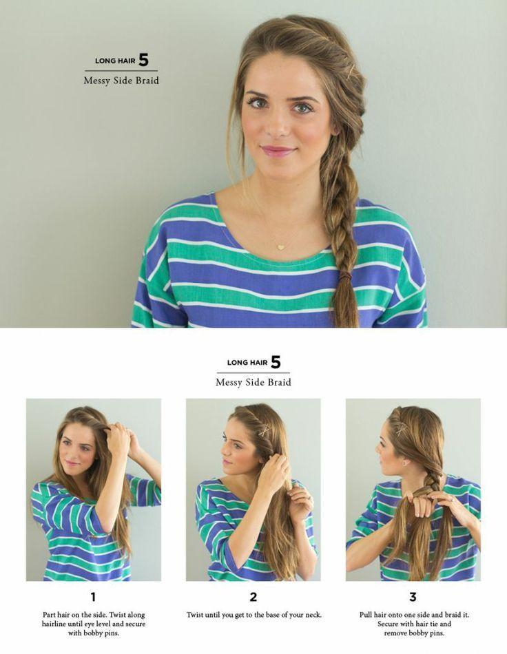 7 Perfectly Pinteresting Tutorials for Third-Day Hair: Hairstyles, Hair Styles, Messy Side Braids, Cute Side Braid, Easy Side Braid