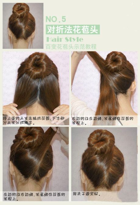 Twist to a classic bun style. It's beautiful no matter what your hair type or texture. Can't wait to have the length to pull it off!: Hairstyles, Hair Styles, Hairdos, Hair Bun, Hair Tutorial, Updos, Hair Do, Sock Bun