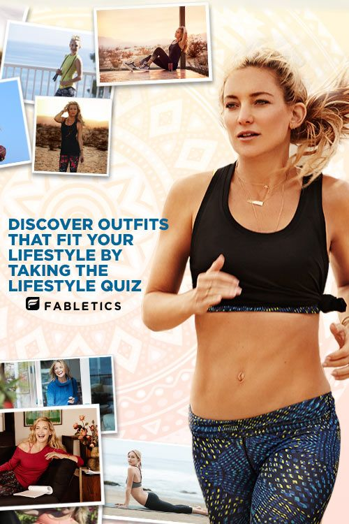 Fabletics by Kate Hudson. A curated collection of Activewear that is a buy now and wear forever. Discover outfits that fit your lifestyle by taking our Lifestyle quiz!: