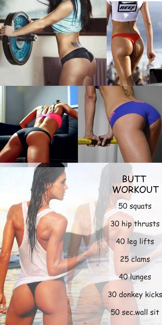 10 Minute Butt Workout (Monday): Fitness, Buttworkout, Exercise, Butt Workouts, Work Out, Health, Workout Getbestguides Com