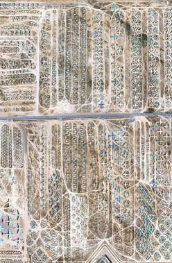 Aircraft graveyard at Davis-Monthan Air Force Base, near Tucson, Arizona A sad place somehow. Too many earthbound birds.: Airplane Graveyard, Google Earth, Pattern, Aircraft Graveyard, Arizona, Airplane Boneyard, Graveyards, Planes