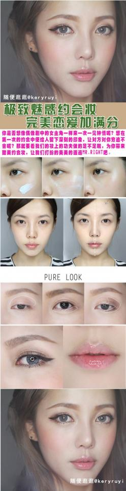 . Face Cosmetic: The Benefits of Using Loose Face Powder #Face_Cosmetic #Top_Using_Loose_Face_Powder #Top_Pinned_Face_Powder: Korean Makeup Tutorial, Make Up Tutorial, Cat Eye, Asian Eye Makeup Tutorial, Eye Makeup Tutorials, Blue Contact, Korean Style Ma