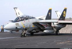 Grumman F-14D Tomcat aircraft picture - Help Us Salute Our Veterans by supporting their businesses at www.VeteransDirectory.com, Post Jobs and Hire Veterans VIA www.HireAVeteran.com Repin and Link URLs: Military Aircrafts, Planes Trains Helis Fighters, Wa