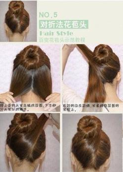 This could help hide all the flyaways. Plus if you have very thick long hair it would be easier to do the soc bun this way :): Hair Ideas, Hairstyles, Hair Styles, Long Hair, Updos, Beauty, Sock Buns