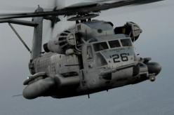 U.S. Marine Corps CH-53 Sea Stallion: Military Aircraft, Flying Marvels, Downtown La, Military Helicopters, Conduct Raids