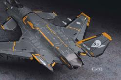 http://img.amiami.jp/images/product/review/124/TOY-SCL2-14859_03.jpg: Cool Concept Vehicles Future, Aviation Concepts, Concept Art, Concept Aircraft, Concept Fighter, Concept Machines, My Spaceships, Concept Ideas, Conceptart Craft
