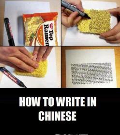 awesome: Idea, Random, Funny Stuff, Humor, Funnies, Things, Chinese