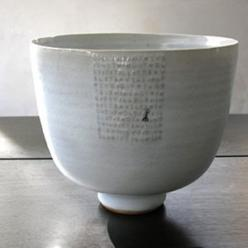 Rupert Spira Deep bowl  Embossed letters under chun glaze, stoneware: It Was, Focal Point, Ceramic