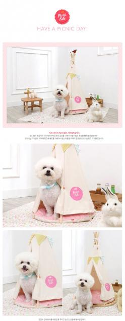 Dog teepee | how cute: Dogs, Doggies, Woof, Tent, Teepees, Dog Teepee, Design