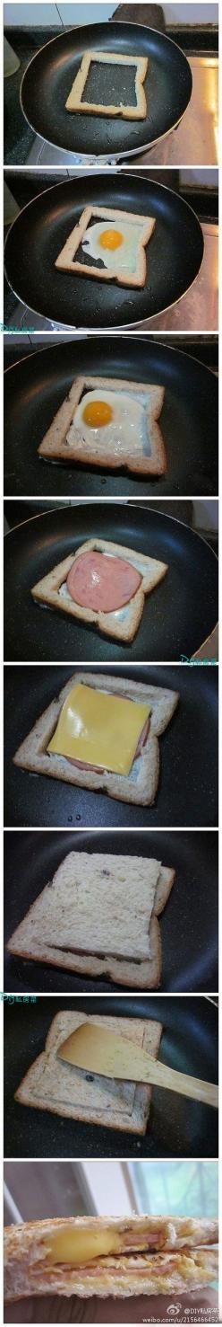 Bread, eggs, ham and cheese! Looks great! | #Breakfast | Have A Funny Breakfast Every Morning on Praktic Ideas: Good Ideas, Easy Breakfast Ideas, Eggs Breakfast, Food, Bread, Breakfast Sandwiches, Him