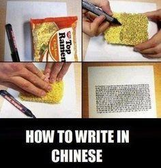 How to write in Chinese. LOL