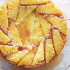 Fresh Pineapple Upside Down Cake is like no other Pineapple Upside Down Cake you've ever tasted! (traditional and GF recipes) by Barefeet In The Kitchen: Cake Recipe, Fresh Pineapple Recipe, Free Pineapple, Upside Down Cakes, Gluten Free, Pineapple Up