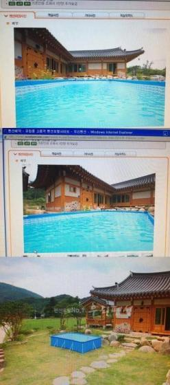 Vive les perspectives. That's awesome lol I pinned this picture a while ago too: Pool, Real Estate, Funny Stuff, Funnies, Humor, Perspective, Photo