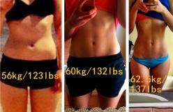 A nice reminder that a lower number on the scale doesnt always mean a fitter bod. Just be healthy.: Lose, Weight, Fitness, Fat, Shocking Trick, Easily, Beach, Veggies