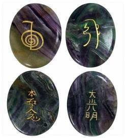 Having difficulty visualising, it could be an interesting experiment with sitting with these stones in ones hand whilst reiki-ing.: Hand Whilst, Reiki Symbols, Difficulty Visualising, Energy Healing, Interesting Experiment, Stones, Whilst Reiki Ing