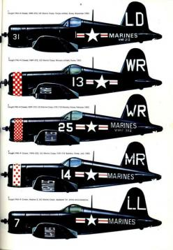::::♡ ♤ ♤ ✿⊱╮☼ ☾ PINTEREST.COM christiancross ☀❤ قطـﮧ‌‍ ⁂ ⦿ ⥾ ⦿ ⁂  ❤U •♥•*[†] ::::							  F4U Corsair