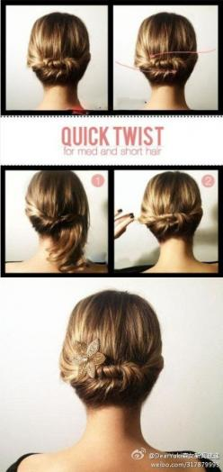 Part hair, twist one half and pin. twist the other half and pin behind first. decorate with a barrette. Quick twist bun for medium length hair.