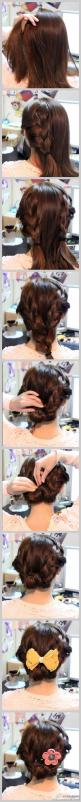 This photo was created by lenszy a powerful photo editor avaliable on the appstore https://itunes.apple.com/app/lenszy/id635086159?mt=8: Braided Updo, French Braids, Braided Hair, Hairstyles, Hair Styles, Bow, Braided Bun