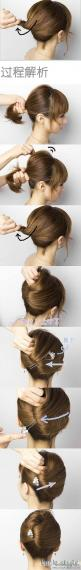 Hairstyle DIY: Hairstyles, French Twists, Easy Short Hair Updo, Hair Styles, Medium Length Hair, Hair Tutorial, Short Hair Style, Medium Hair, Hair